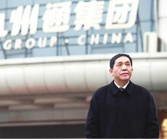 九州通医药集团创始人刘宝林