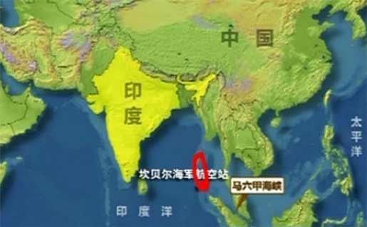 [环球视线]印强化印度洋掌控 对各方都有影响(20120711)