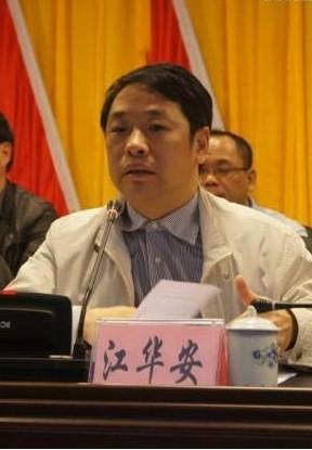江华安拟任海南省农业厅长陈际阳拟任海南地