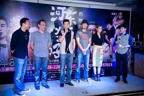 《河东狮吼二》首映群星演唱会将于8月11日在北京举行