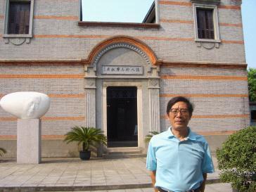 历史专家刘华祝