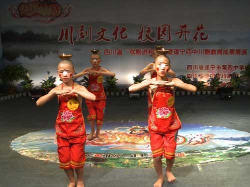 四川省遂宁市四中同学表演《滚灯》