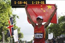 Chinese Chen wins Olympic men´s 20km walk