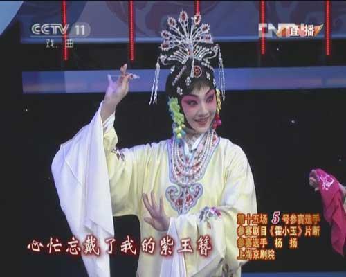 杨扬复赛参赛剧目《霍小玉》