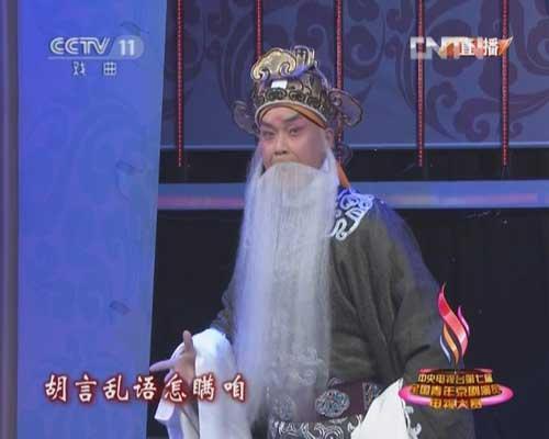 赵华复赛参赛剧目《淮河营》