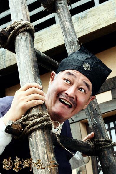 赵本山在《河东狮吼2》中的扮相
