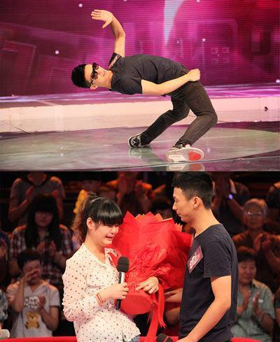 舞蹈狂人幸福舞台有情人终成眷属