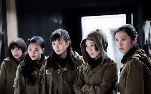 女子炸弹部队