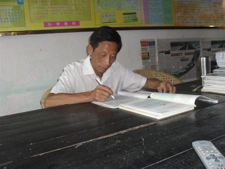 老师备课简笔画