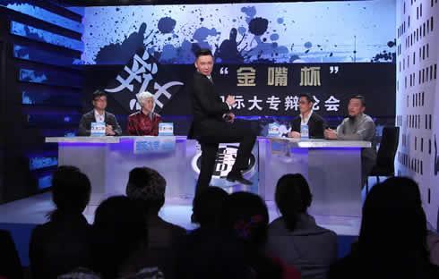 四位嘉宾参演同一场景,高博主持《辩论会》