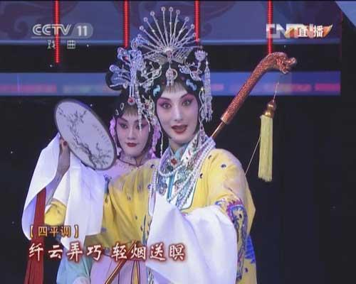 潘欣复赛参赛剧目《太真外传》