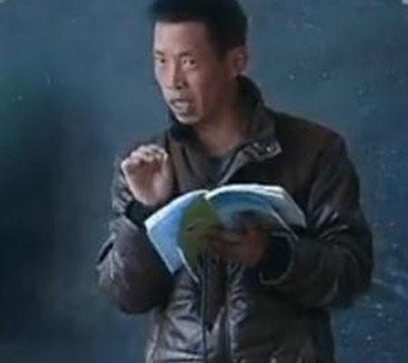 最美乡村教师宋玉刚