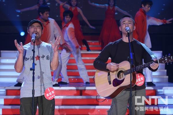 旭日阳刚星光大道2010