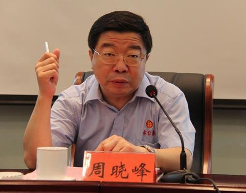 古贝春公司董事长、总经理周晓峰答央视网记者提问