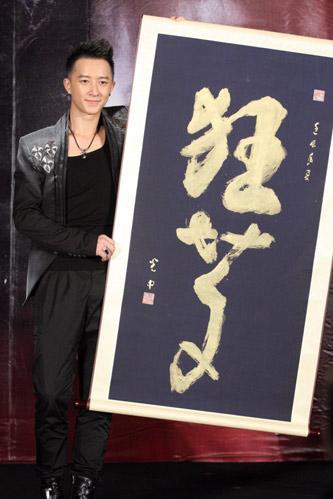 韩庚入围MTV欧洲音乐大奖被赞最具影响力歌手