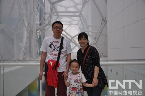 孔媛家庭展示