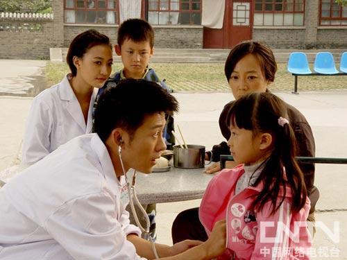 林申饰演的宋远志在给孩子诊
