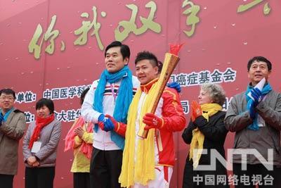 北京希望马拉松火炬传递