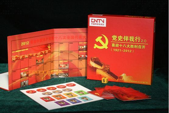 cntv 电视 版