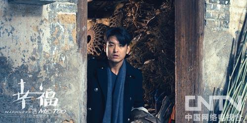 2012都市迷情电影《幸福迷途》于今日上映,该片由张全欣,江约诚