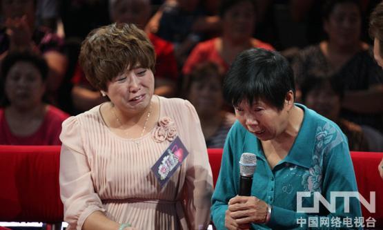 """残疾女孩陈霞感恩父母献歌""""天之大"""""""