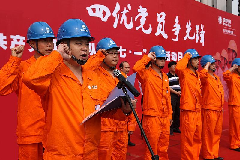 共产党员服务队在七一主题活动日启动仪式上庄严宣誓