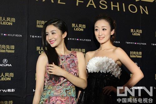 陶慧娜(左一)红毯照