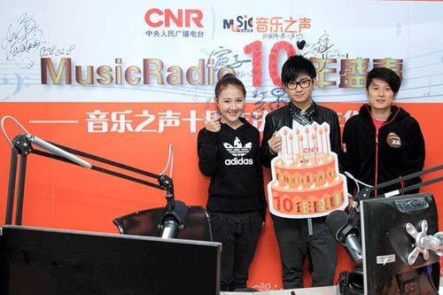 众星十八小时送祝福共庆音乐之声开播十周年