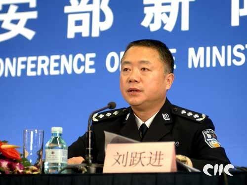 刘跃进:公安部湄公河105案专案组长