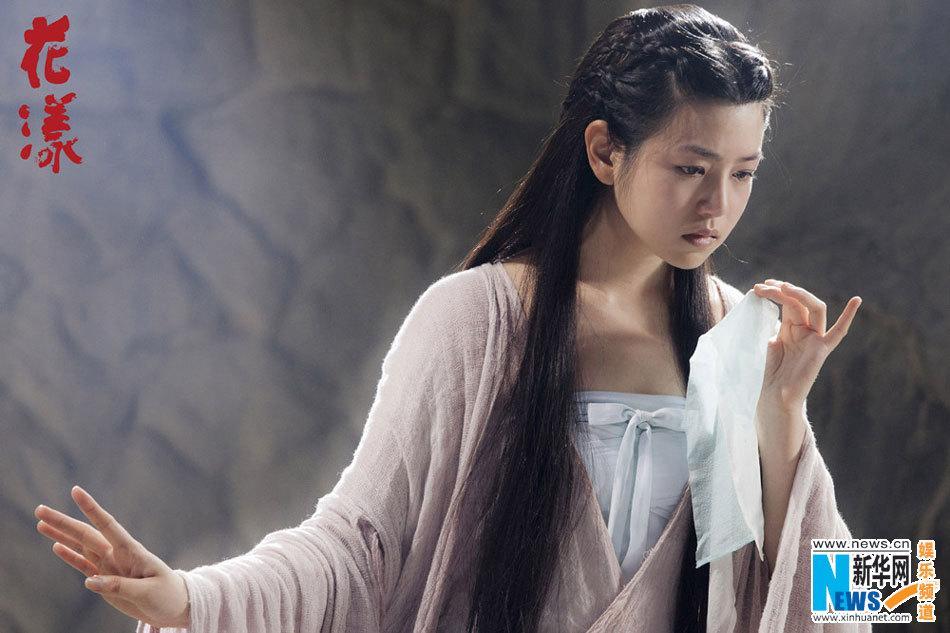 陈妍希首扮古装演歌妓 颠覆清纯秀性感组图
