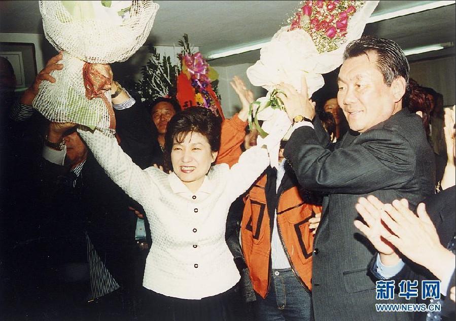 朴槿惠当选韩国总统 学生时代旧照曝光(组图)