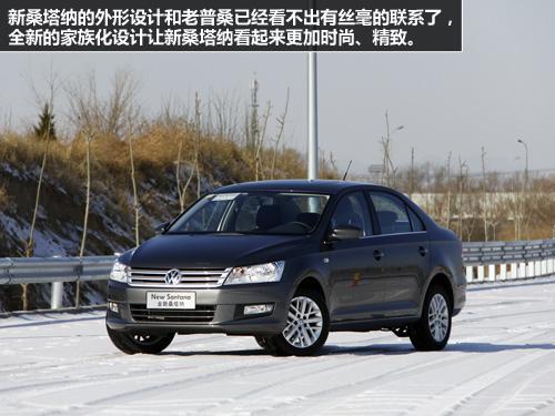 老熟人 央视网汽车试驾上海大众新桑塔纳