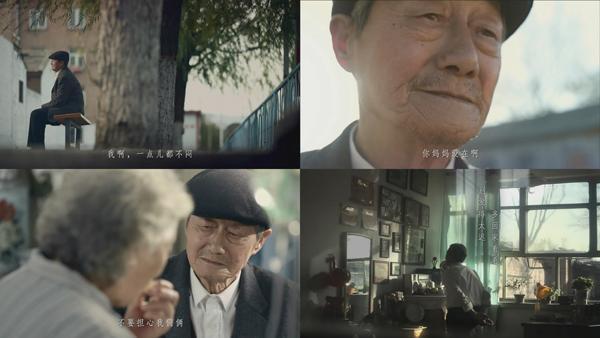 央视推出《回家》系列公益广告图片