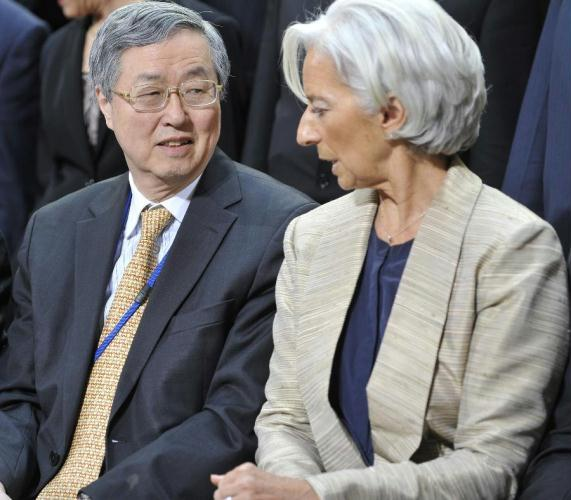 chinas monetary policy imf 2 The fund singled out two worrisome trends in particular china's economic rebalancing to more sustainable growth will require fiscal policy to consolidate gradually, and the still-needed.