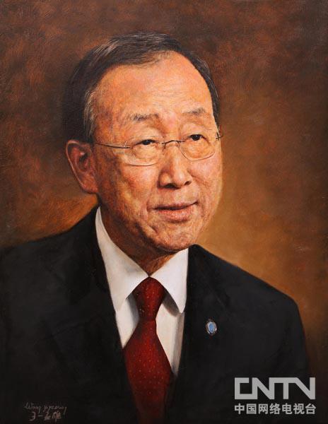 王一亚雄向第67届联大主席武克·耶雷米奇赠送画像