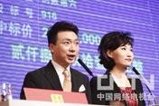 """康辉、李梓萌""""叫卖""""《新闻联播》时段广告"""