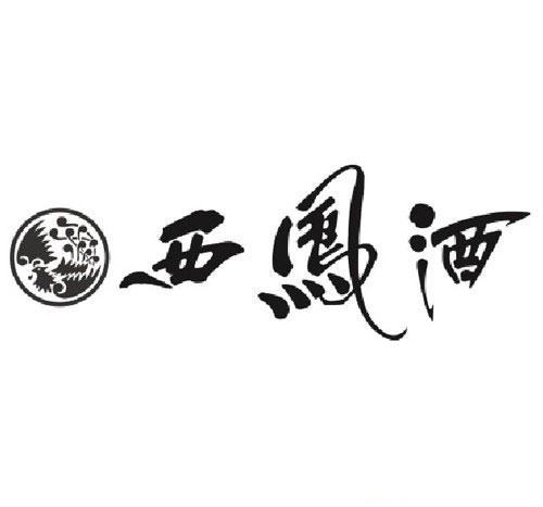 西凤商标矢量图