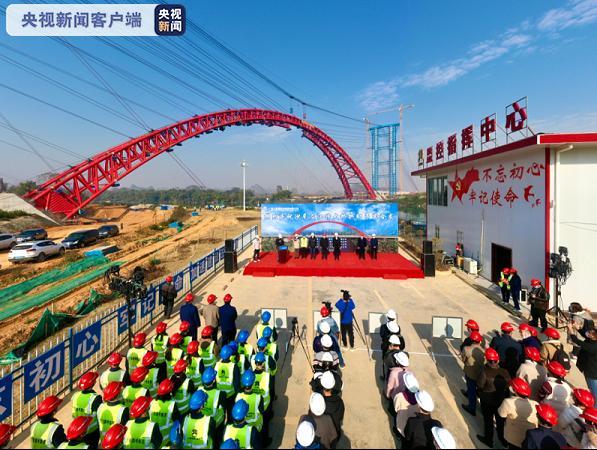 全长968.5米!世界最大跨径的公路钢管混凝土提篮拱桥顺利合龙