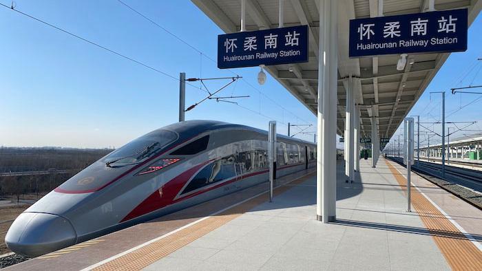 北京至哈尔滨高速铁路将于1月22日全线贯通