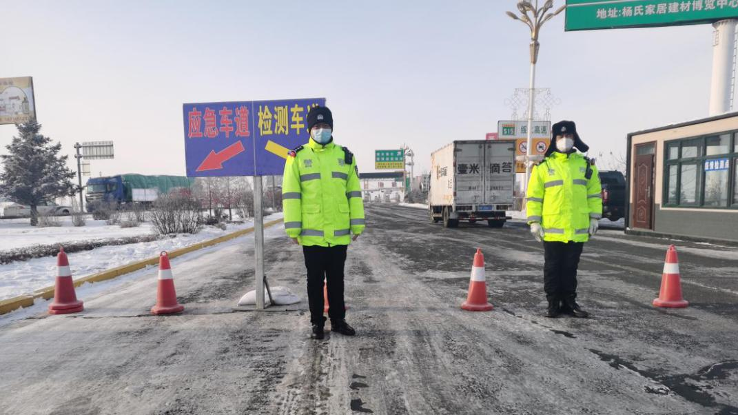 黑龙江海伦:对车辆通行证进行集中清理整治