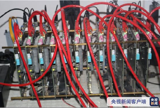 云南警方侦破团伙利用秒拨IP池资源犯罪特大案件 冻结涉案资金450万元