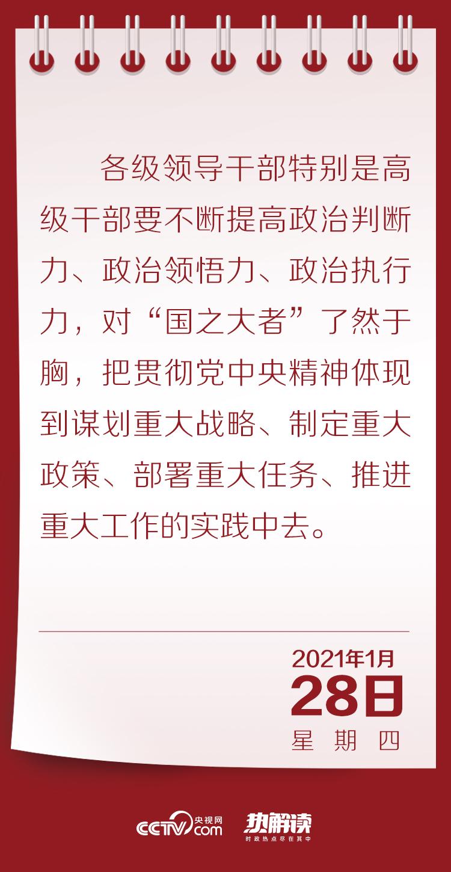 中银贺岁吉庆有豫2021年河南省社会保障卡春晚南阳站文艺演出摄制