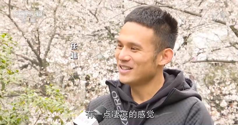 """新闻周刊丨再回武汉,赴""""樱花之约"""""""