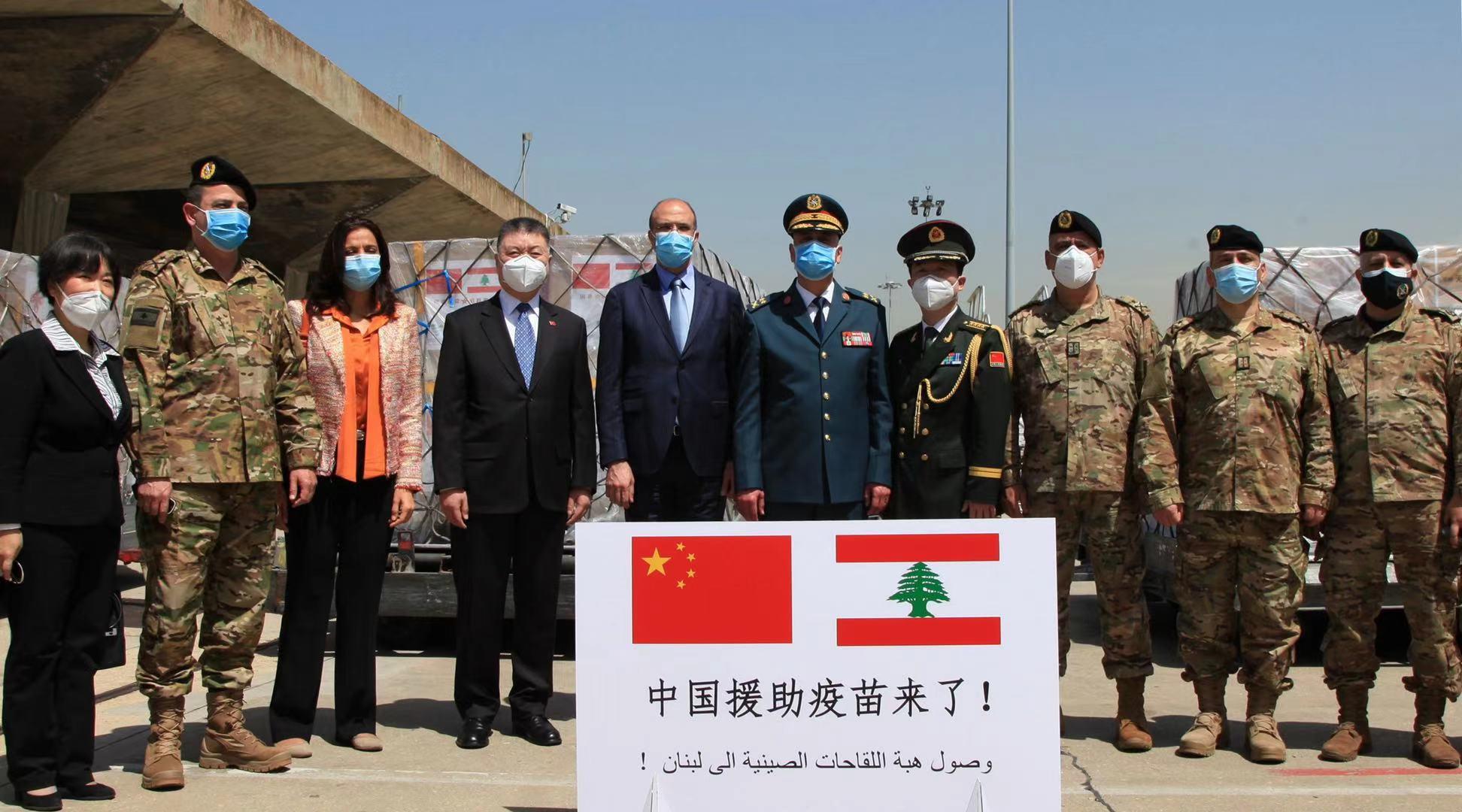《【恒达测速注册】中国援助黎巴嫩新冠疫苗运抵贝鲁特》