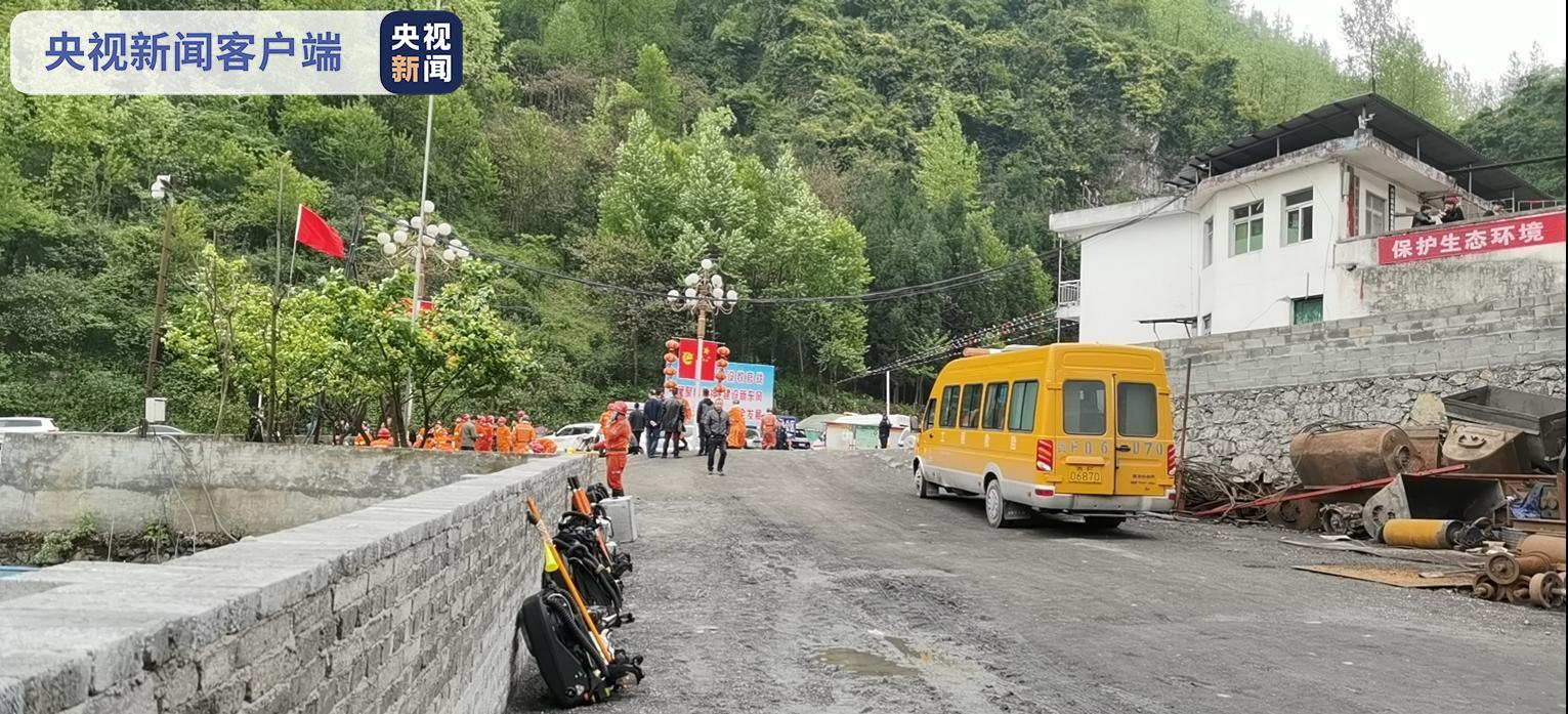 贵州金沙一煤矿发生煤与瓦斯突出事故致7人被困 救援正在进行