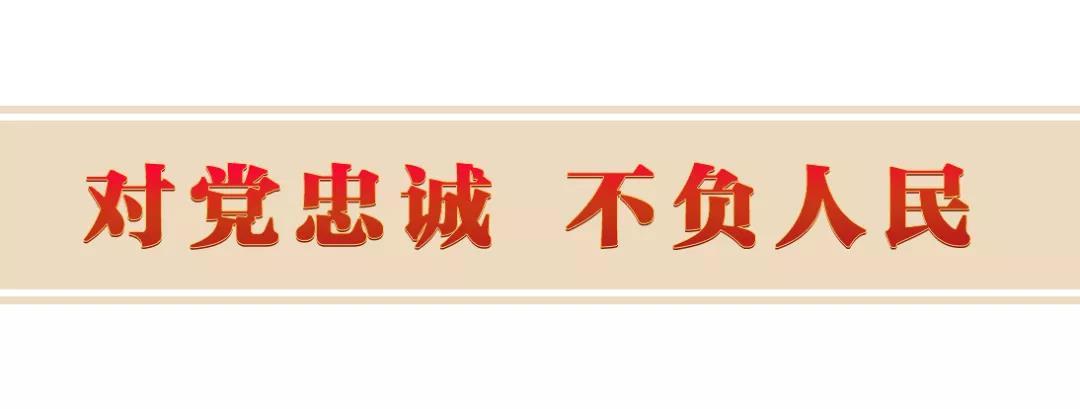 赢咖3平台注册:大党丨百年史诗 精神为源(图10)