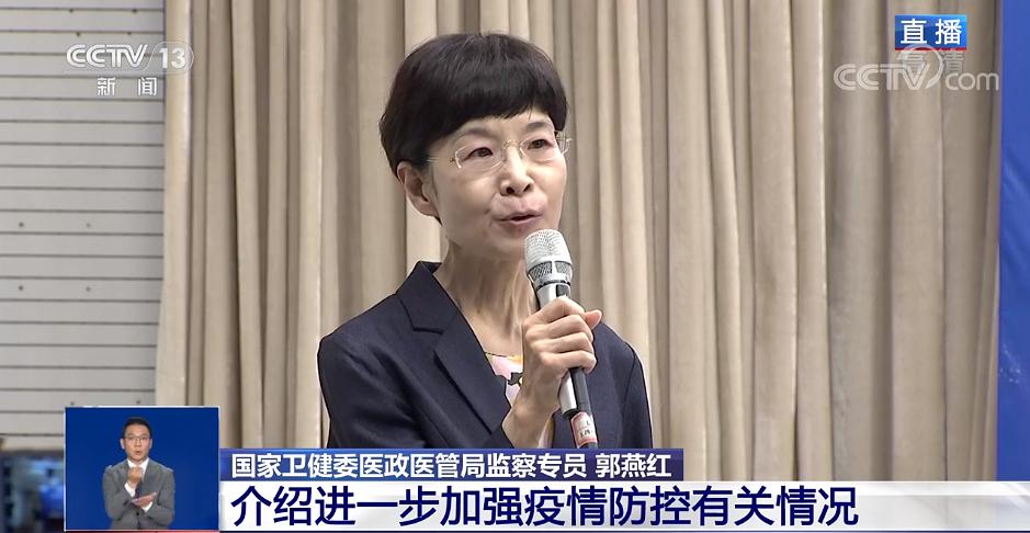 国家卫健委:郑州六院疫情与南京此轮疫情没有关联