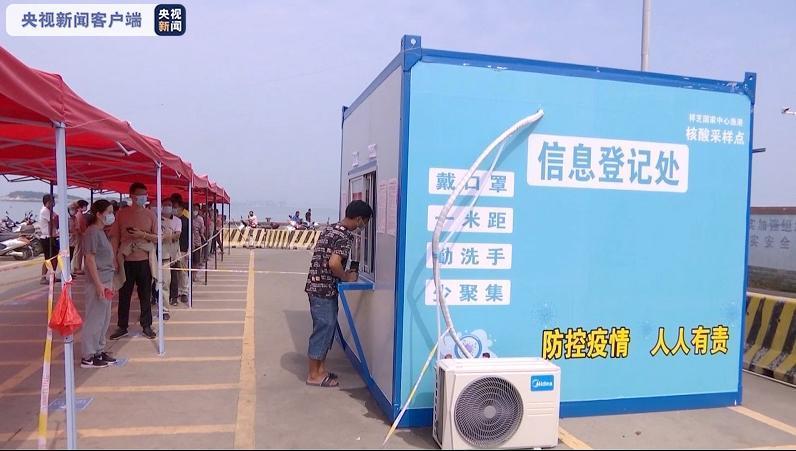 福建泉州晋江、石狮大规模核酸检测结果全部阴性