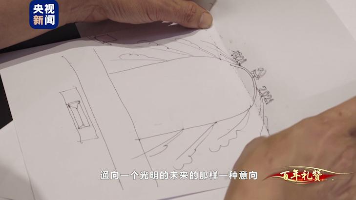 """""""又高又大的车轮""""怎么样?揭秘大会配置设计小组 香港中彩网"""