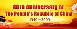 60th Anniversary of The People´s Republic of China